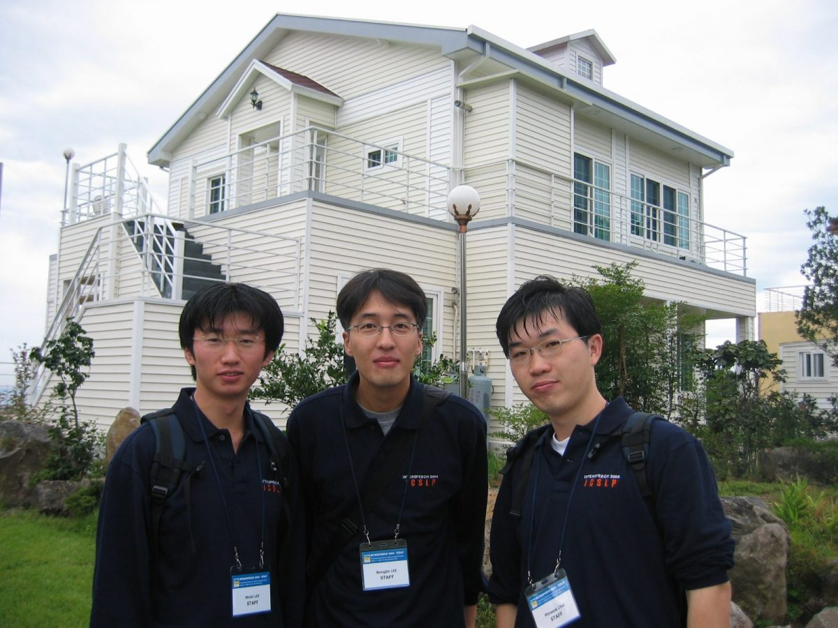 ICSLP2004 제주(2)