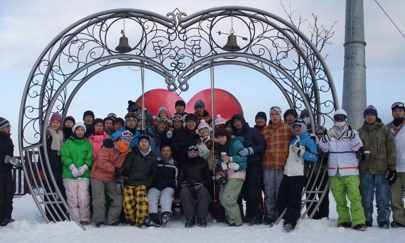 2010년 1월 겨울스키엠티