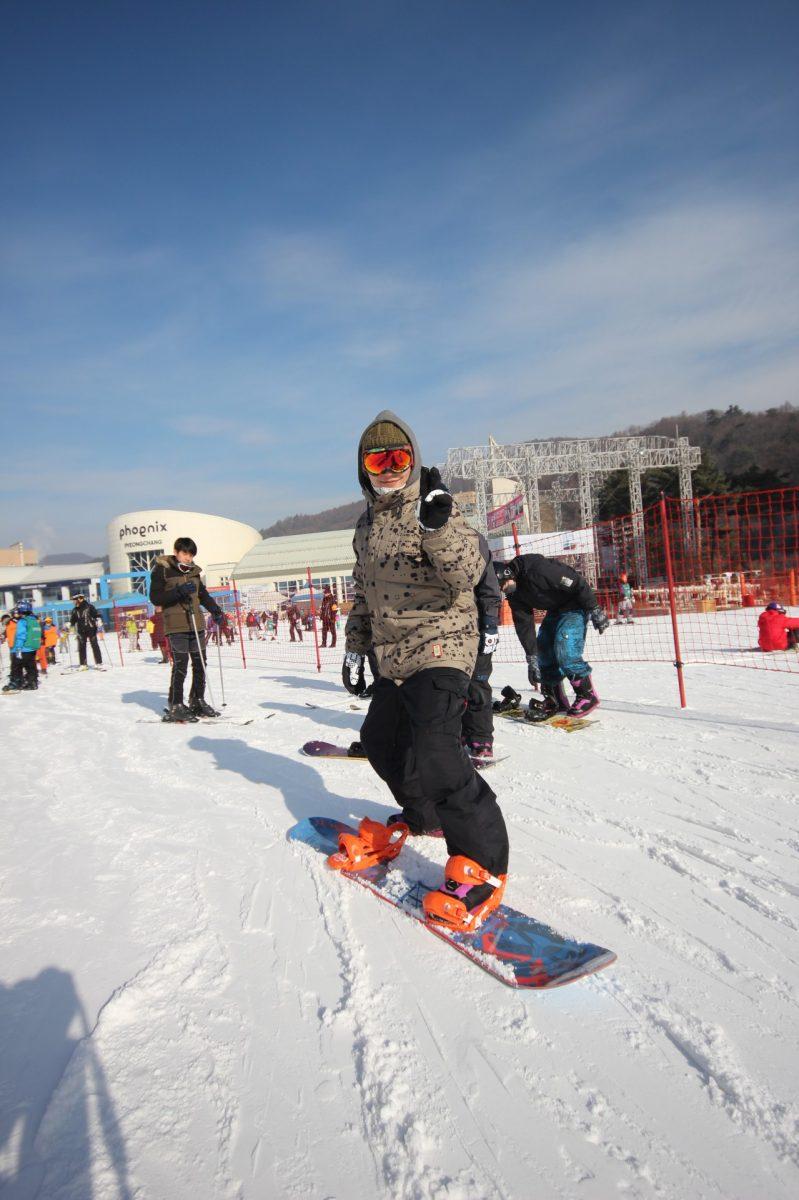 2017 겨울 엠티 3