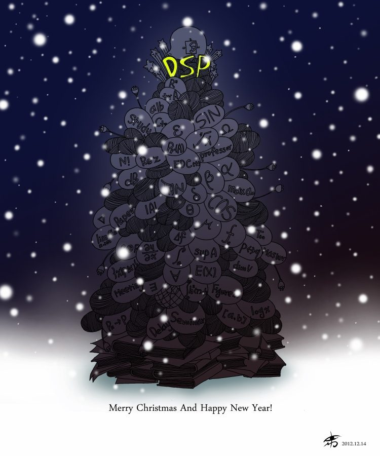 DSP랩용 2011 크리스마스 포스터